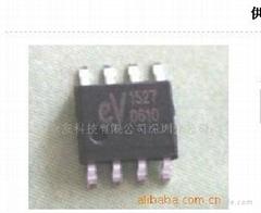 学习码IC  SC1527