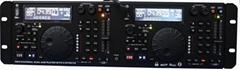 Professional Dual USB DJ Player