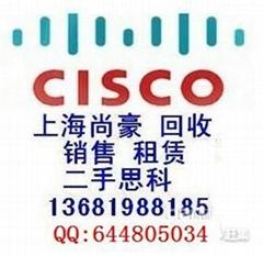 二手思科cisco WS-C3750G-48TS-