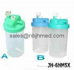 Disposable Oxygen Humidifier Bottles JH-6HM5X for Oxygen Generators