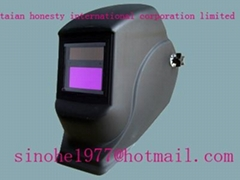 welding helmet(SMALL VIEW AREAS)