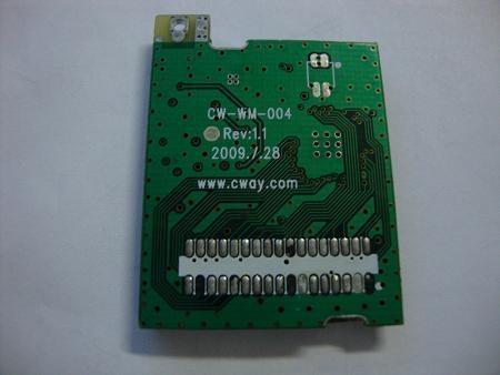 2.4G无线语音传输模块 1