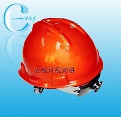 头盔可视对讲方案