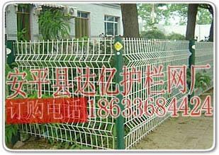 小区护栏网 1