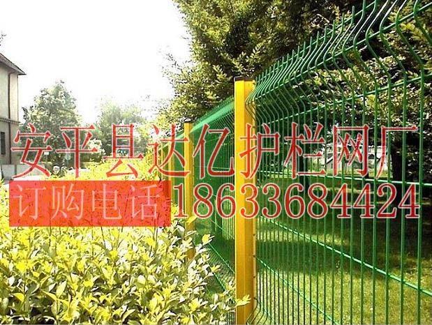 小区护栏网 2