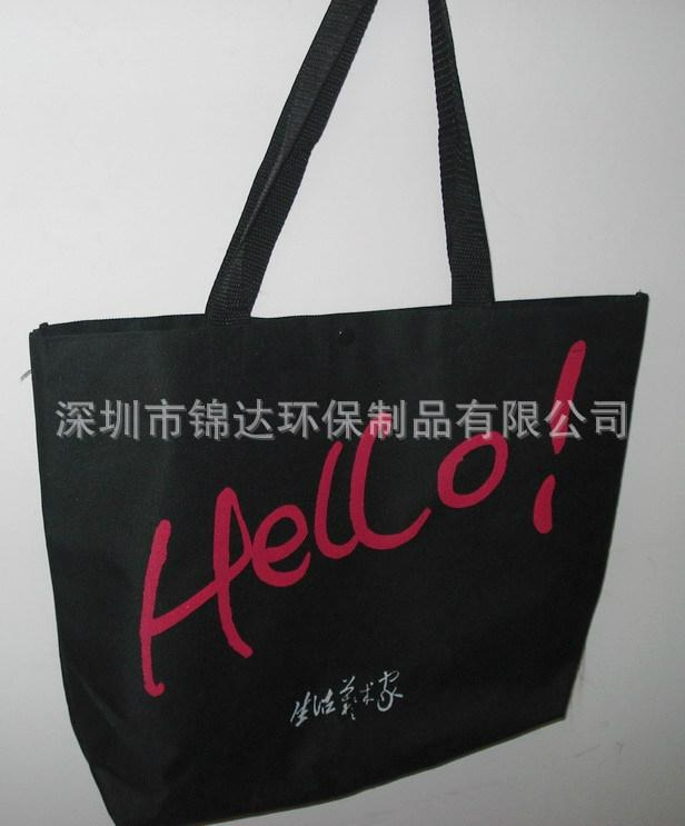 深圳環保袋工廠 無紡布環保袋 環保購物袋 環保手提袋 精美時尚 2