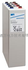 阳光蓄电池A602/2500