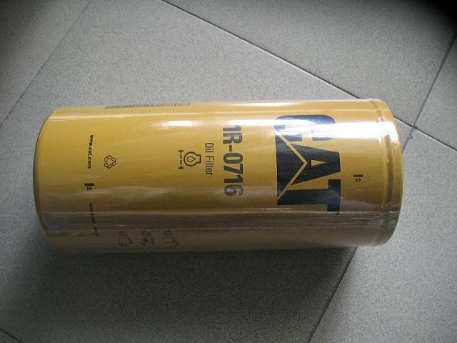 Caterpillar Oil Filter 1