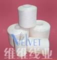 cotton poly core spun sewing thread