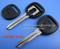 Key Shell and Blade Free Shipping by DHL  2