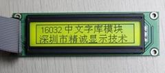 16032AC ST7920控制器液晶显示屏、160*32