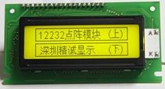 12232BC2  LCD 液晶显示屏 模组