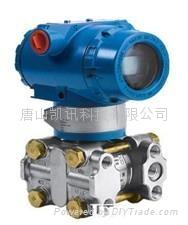 KX1151、3351智能型压力差压变送器