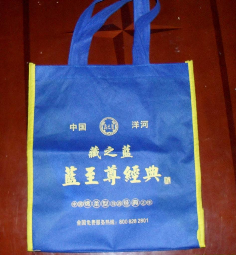 无锡环保袋 1
