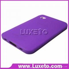 2011 new design silicone case for Samsung galaxy Tab P1000
