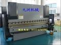 WC67K液壓板料數控折彎機 1
