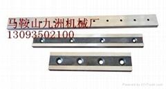 廠家供應機械剪板機刀具