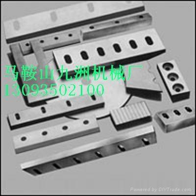 廠家供應優質塑料粉碎機刀片 1
