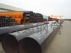 石油天然氣用FBE環氧粉末防腐螺旋鋼管