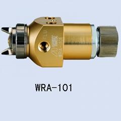 岩田噴槍WRA-101機器人搭配用自動噴槍