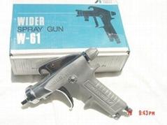 日本岩田W-61完美的人體工程學小型噴槍