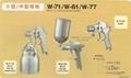 日本岩田W-61完美的人體工程學小型噴槍 2