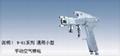 日本岩田W-61完美的人體工程學小型噴槍 4