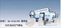 日本岩田WA-101R丸吹自動
