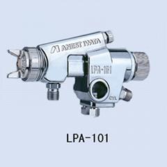 日本岩田LPA-101小型自動噴槍