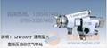 日本岩田LPA-200大型低壓