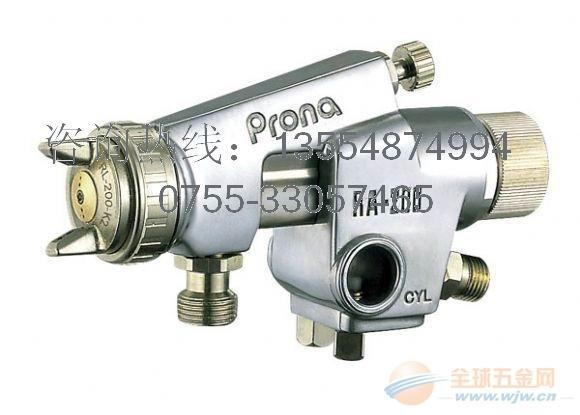 臺灣寶麗RA-200自動噴槍 1