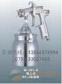 日本岩田W-101具有完美噴塗效果小型噴槍 4