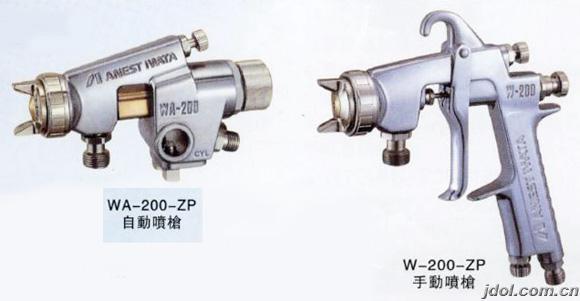 日本岩田W-200大型噴槍 1