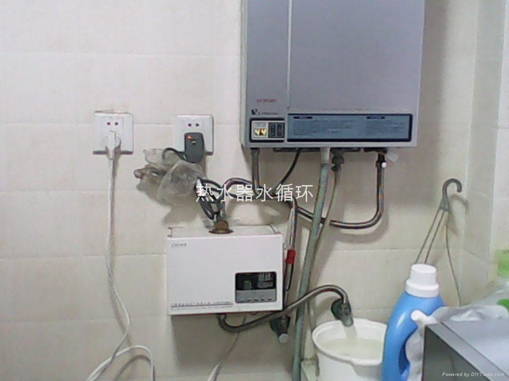 热水器循环系统图片