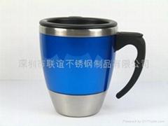 big coffee mug