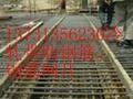 供應國標現貨CRB550級D1