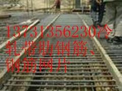 供應國標現貨CRB550級D10冷軋帶肋鋼觔鋼觔網