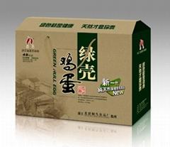 天津食品包裝盒