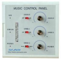 音乐喷泉控制器 1