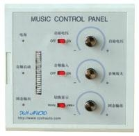 音樂噴泉控制器