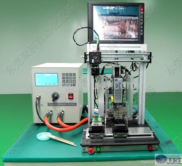 供應聚科品牌脈衝熱壓焊機 1