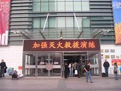 深圳供合肥LED屏