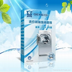 格科洗衣机清洁剂