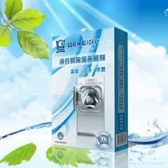 格科洗衣机除垢剂