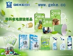 格科太阳能电热水器除垢剂