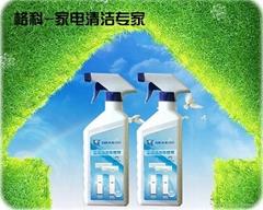 空调清洁杀菌剂