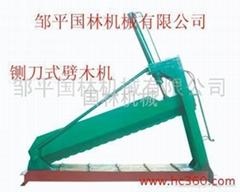 供应铡刀式劈木机