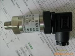小外型压力变送器