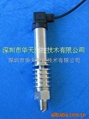 高温工业压力变送器