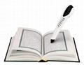古蘭經電子筆QM900 2